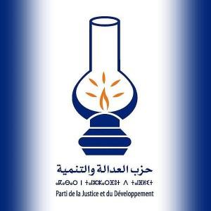 Logo der PJD
