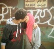 Egypt's Kissing Controversy