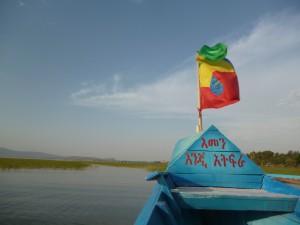 Hawassa (Foto: Fanny Kniestedt)