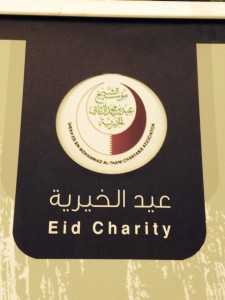 Emblem of the Sheikh Eid Bin Mohammad Al-Thani Charitable Association, © African Studies Centre Leiden (ASC)